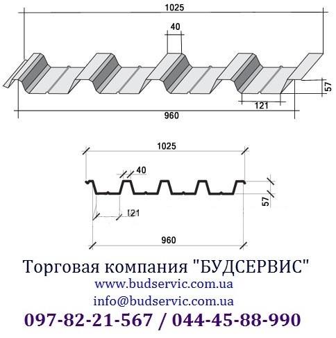 Профнастил кровельный ПК-57 0,45 Глянец, Украина (МиП). Уместен разумный торг!