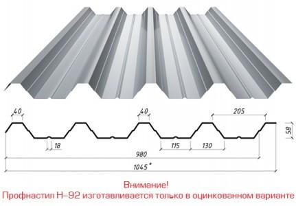 Профнастил Н-58