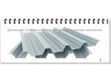 Профнастил НС-44 (1080-1010) оцинкованный толщ. металла 0,45мм длиной под заказ до 12мп