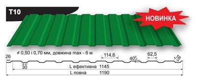 Профнастил (Прушински) Pruszynski Т6