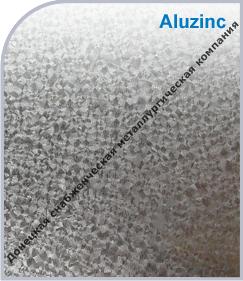 Профнастил ПС, ПК-20 АЛЮМОЦИНК (подробный прайс в описании)