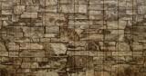 """Профнастил """"Дикий камень"""". ПС-10, ПС/ПК- 20, ПС/ПК-35, НС-44, Н-57, Н-75 С рисунком имитирующим дикий камень."""