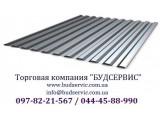 Профнастил стеновой ПК-20, Толщина 0,50 мм, ЦИНК, Украина (Модуль/Каменец-Подо льск) Уместен разумный торг!