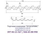 Профнастил стеновой ПК-35 0,45, Глянец, Индия (National)/ Уместен разумный торг!