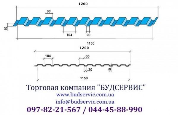 Профнастил стеновой ПС-10 0,45, Глянец, Индия (National)/ Уместен разумный торг!