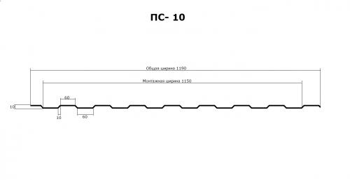 Профнастил стеновой ПС-10 с полимерным покрытием. Применяется для устройства заборов, фасадов, ограждений.