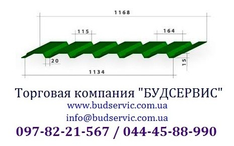 Профнастил стеновой ПС-15 0,45, Глянец, Украина (МиП) Уместен разумный торг!