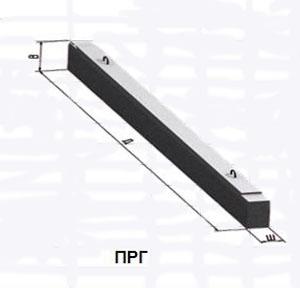 Прогони ПРГ60.2.5-4т