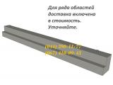Фото  1 Прогоны железобетонные ПР 74, большой выбор ЖБИ. Доставка в любую точку Украины. 1950266
