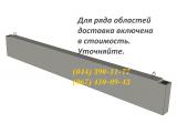 Фото  1 Прогоны железобетонные ПРГ 48-2.5-4т 1940598