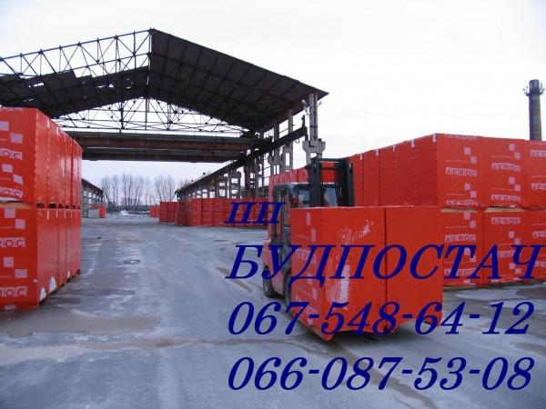 Производители кирпича газоблок. com. ua/proizvoditeli-kir picha