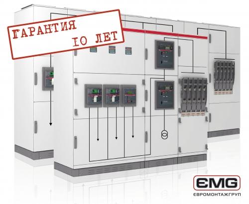 Производство электрощитового, распределительного оборудования.