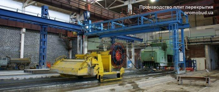 производство плит перекрытия - фото