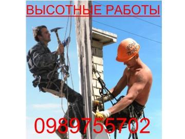 Пром-Альп КРИВОЙ РОГ