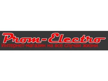 Prom-Electro интернет-магазин на все случаи жизни