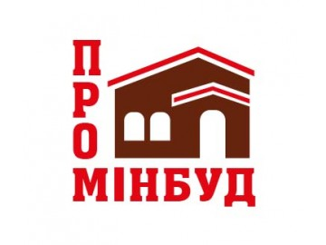 Проминстрой, производственно-строительная компания