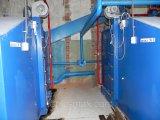 Фото  3 Промышленный твердотопливный котел-утилизатор 350 Квт KW-GSN 3745465