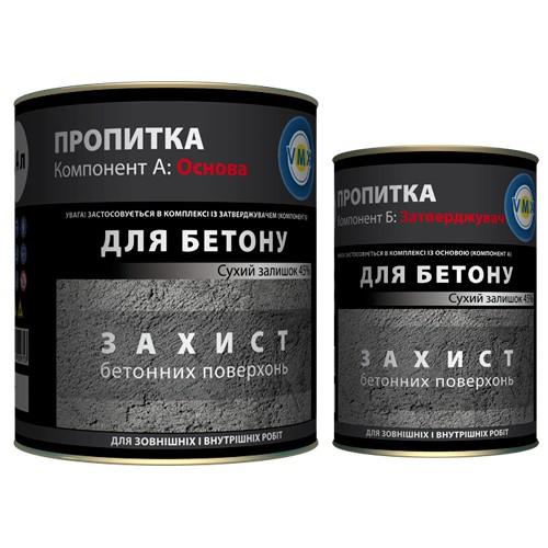 ПРОПИТКА ДЛЯ БЕТОННЫХ ПОВЕРХНОСТЕЙ (VMX-2Б)