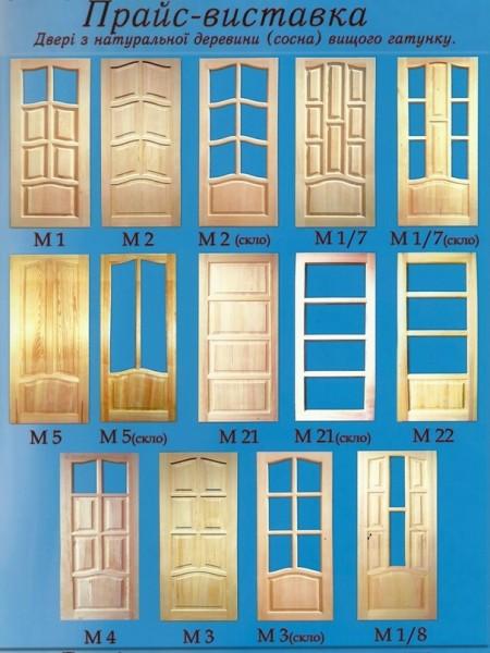 Пропонуємо дерев'яні лаковані двері з сосни, вільхи та дуба.