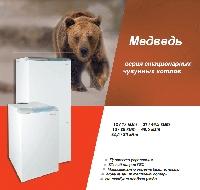 Protherm (Протерм) Медведь 60 PLO, 50 кВт, дымоход, пьезорозжиг