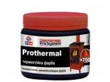 Фото  1 Термостойкая краска Prothermal 0.35 л, Ирком 348634