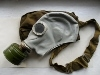Противогазы ГП-5 маска серая размер 1,2,3,4, фильтр, сумка 40 грн/шт