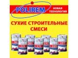 Противогрибковый концентрат АС5 / 2 л
