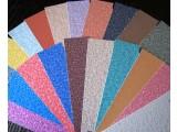 Противокоррозионная молотковая краска Мартеле, нанесение без предварительного грунтования, защита от коррозии 4л до 32м2