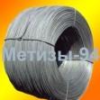 Проволока 10 кп из углеродистой конструкционной стали 0,8 мм