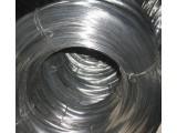 Проволока нихром Х20Н80 0,7 мм