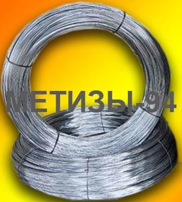 Проволока сварочная СВ-10НМА диаметр 0,8-6 мм
