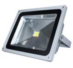 Прожектор светодиодный 10W рабочее напряжение 85-265B, герметичный корпус. размер: 180*140*105mm IP65