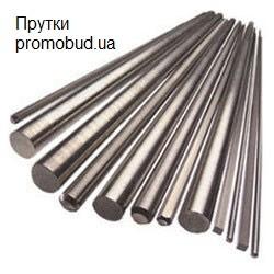 стальной пруток - фото