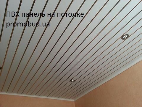потолок обшитый пластиковыми панелями пвх фото