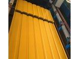 Фото  1 Профнастил ПС-8, желтый, глянец, 0.4 мм, Украина 2173146