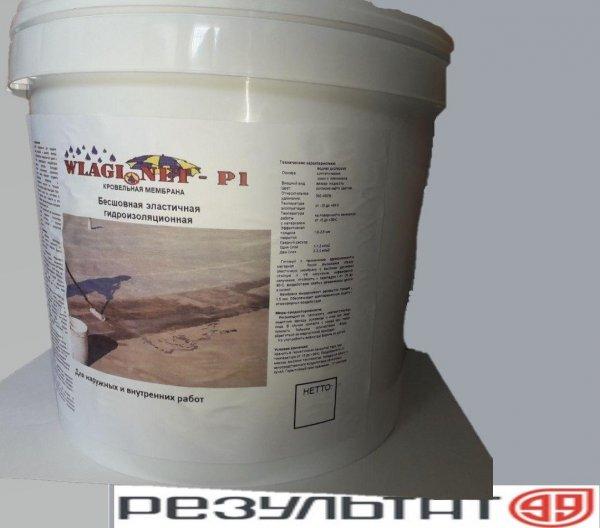 Фото 2 Эластичная гидроизоляционная кровельная мембрана Wlagi.net-P1 341659