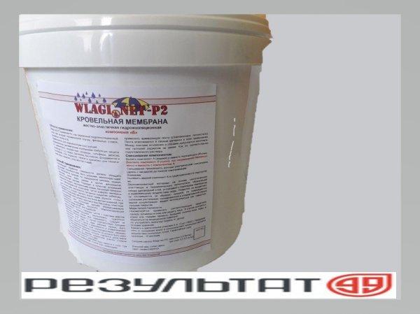 Фото 4 Жорстко-еластична гідроізоляційна покрівельна мембрана Wlagi.net-P2 341662