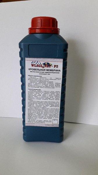 Фото 3 Жестко-эластичная гидроизоляционная кровельная мембрана Wlagi.net-P2 341662