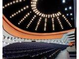 Фото  4 Декоративные шумопоглощающие панели Heradesign, Troldtekt, Soundboard, Cewood, Rockfon, Ecophon, в ассортименте 4909455