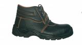 """Рабочая обувь """"SBtpus1"""""""