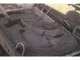 Фото 1 Товарный бетон от производителя Харьков 337317