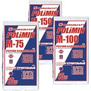 раствор кладочный, цементный Полимин М-75, от тоны дешевле.