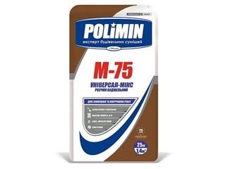 Раствор строительный М-75 Полимин (25кг)