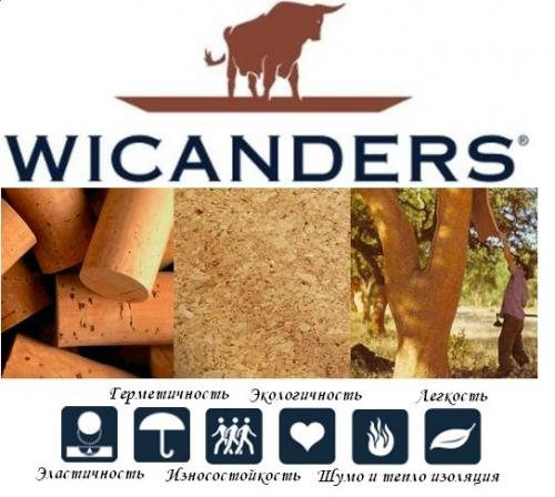 Развиваем дилерскую сеть по продаже Пробковых покрытий Wicanders, Go4Cork