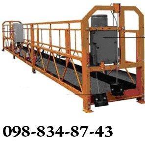 Реализуем новые строительные люльки ZLP - 630 Цены договорные!!!