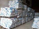 Реализуем цемент М-400 в таре 25 кг от заводов производителей со склада в Киеве. Доставляем по Киеву и области.