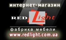 Red Light, Интернет магазин мебели