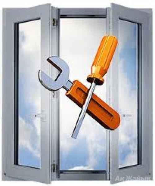 регулировка смазка окон и дверей
