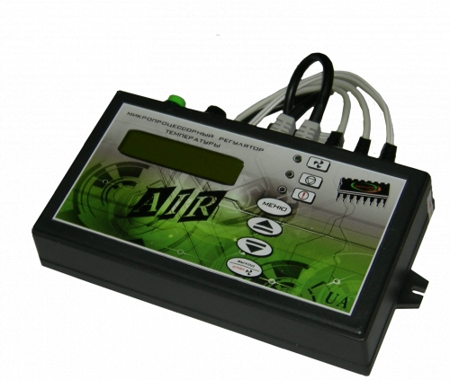 Регулятор температуры AIR. Предназначен для твердотопливных котлов любого производителя.