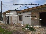 Фото  8 Реконструкция дома. Только работа. Киев. 2836880